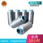 厂家70D/40D/12F银纤维丝 导电复合纤维弹力长丝 银纤维批发