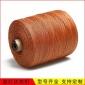 低热收缩性锦纶浸胶线绳 浸胶尼龙复丝子口布 浸胶线绳