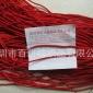 现货3MM三股扭绳,手挽绳专用绳