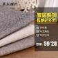 厂家直供家具系列收纳色织布手袋箱包鞋材用布 2018面料
