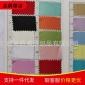 厂家直销 超柔米奇 专业生产供应色丁 时尚礼服舞台缎面雪纺面料